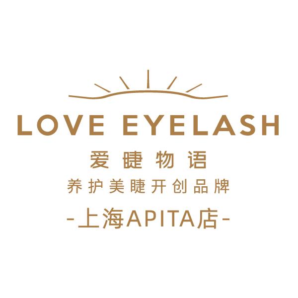 LOVE EYELASH上海APITA店