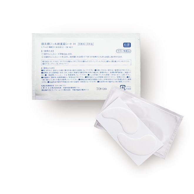 まつげと涙袋のヒアルロン酸配合           目元保護ジェルシート