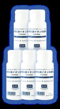 安定化銀イオン抗菌液 CF01MK 5本