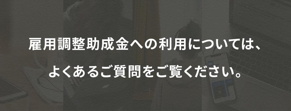 松風eラーニング