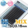 YAWARAKA Antibacterial SilkSable MIX SC0.15X8mm-13mm
