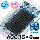 YAWARAKA Antibacterial SilkSable AC0.15X8mm