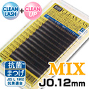 YAWARAKA Antibacterial SilkSable MIX J0.12X8mm-13mm