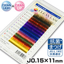 Antibacterial Lash 8COLOR_MIX_Tray type_J-curl_0.15_11mm