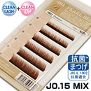 Antibacterial Lash B11_PearlbeigeBrown J0.15X8-13mm