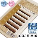 Antibacterial Lash B12_AshbeigeBrown C0.15X8-13mm