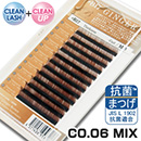 Antibacterial Lash B17_GingerBrown C0.06X8-13mm