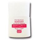 Princes Remover 20ml 2pieces