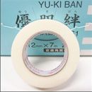YU-KI-BAN/TAPE 24pieces