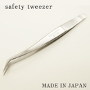 Safety Tweezer for School