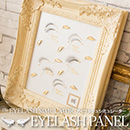 Eyelash Simulator  / Eyelash Panel