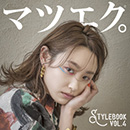 Stylebook Vol.4(Japanese language)
