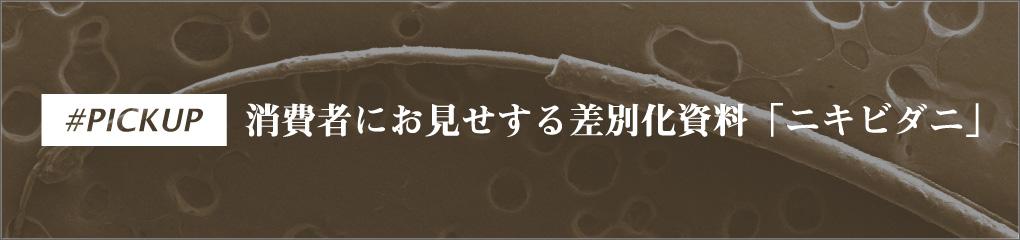 松風グルー最適診断チャート